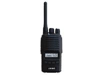PZ100NW VHF Profesyonel El Telsizi